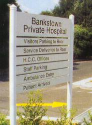 Bankstown Private Hospital - Hurdle Sign